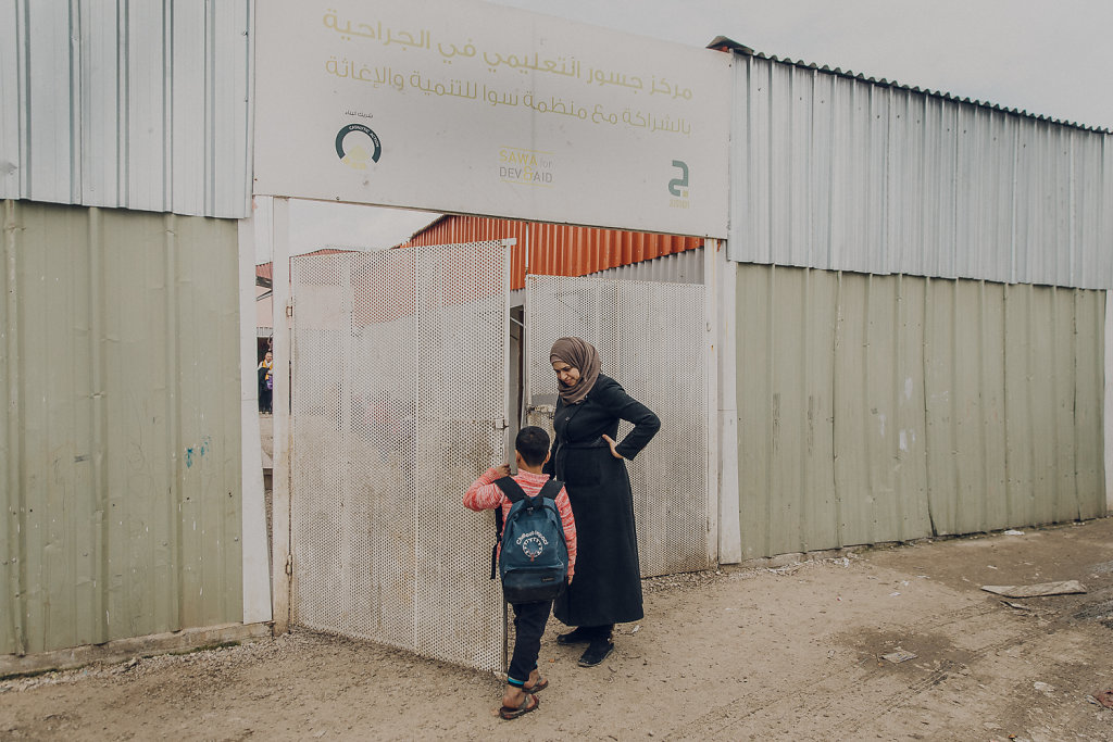 """Al-Jarahieh"" Refugee School, Bekaa Valley"